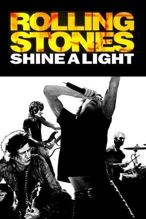 დაე იყოს სინათლე (ქართულად) / dae iyos sinatle (qartulad) / Shine a Light