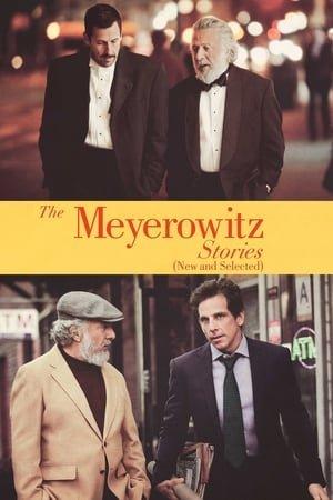 მაიროვიცის ოჯახის ისტორიები (ქართულად) / mairovici ojaxis istoriebi (qartulad) / The Meyerowitz Stories (New and Selected)