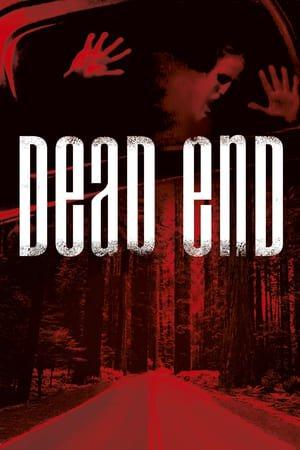 ჩიხი (ქართულად) / chixi (qartulad) / Dead End