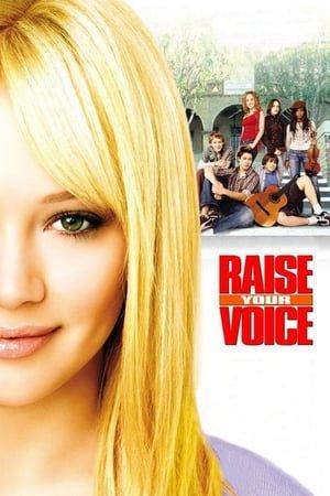აიმაღლე შენი ხმა (ქართულად) / aimagle sheni xma (qartulad) / Raise Your Voice
