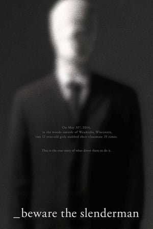 ერიდეთ სლენდერმენს (ქართულად) / eridet slendermens (qartulad) / Beware the Slenderman