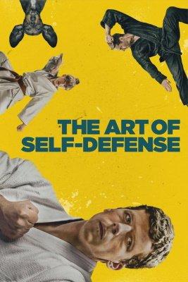 თავდაცვის ხელოვნება (ქართულად) / tavdacvis xelovneba (qartulad) / The Art of Self-Defense