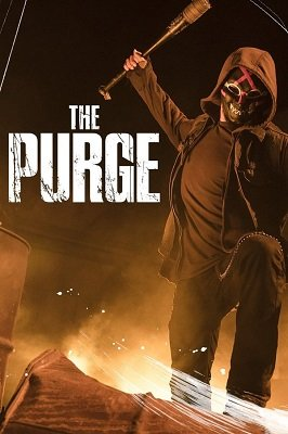 განკითხვის ღამე  / The Purge
