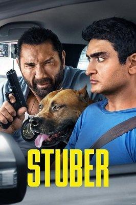 სტუბერი (ქართულად) / stuberi (qartulad) / Stuber