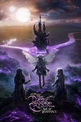 მუქი კრისტალი: წინააღმდეგობის ხანა სეზონი 1 (ქართულად) / muqi kristali: winaagmdegobis xana sezoni 1 (qartulad) / The Dark Crystal: Age of Resistance Season 1
