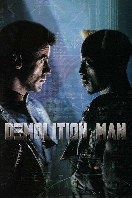 დამანგრეველი (ქართულად) / damangreveli (qartulad) / Demolition Man