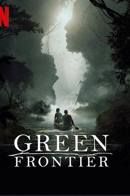 მწვანე საზღვარი სეზონი 1 (ქართულად) / mwvane sazgvari sezoni 1 (qartulad) / Green Frontier (Frontera Verde) Season 1