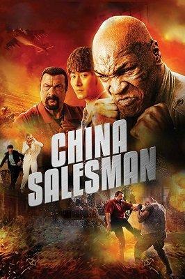 ჩინელი გამყიდველი (ქართულად) / chineli gamyidveli (qartulad) / China Salesman
