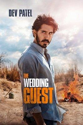 ქორწილის სტუმარი (ქართულად) / qorwilis stumari (qartulad) / The Wedding Guest