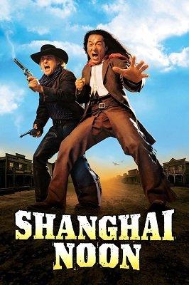 შუადღე შანხაიში (ქართულად) / shuadge shanxaishi (qartulad) / Shanghai Noon