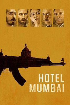 """სასტუმრო """"მუმბაი"""" (ქართულად) / sastumro """"mumbai"""" (qartulad) / Hotel Mumbai"""
