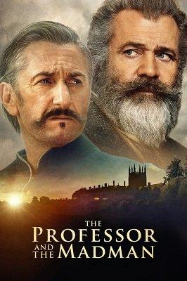 პროფესორი და შეშლილი (ქართულად) / profesori da sheshlili (qartulad) / The Professor and the Madman