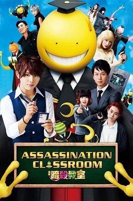 ასასინების საკლასო ოთახი (ქართულად) / asasinebis saklaso otaxi (qartulad) / Assassination Classroom (Ansatsu kyôshitsu)