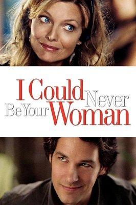 მე არასოდეს ვიქნები შენი (ქართულად) / me arasodes viqnebi sheni (qartulad) / I Could Never Be Your Woman