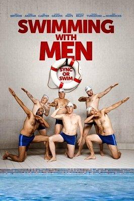 კაცებთან ცურვა (ქართულად) / kacebtan curva (qartulad) / Swimming with Men