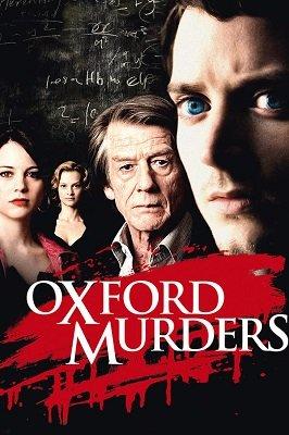ოქსფორდელი მკვლელები (ქართულად) / oqsfordeli mkvlelebi (qartulad) / The Oxford Murders