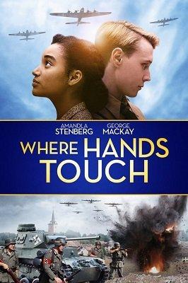 სადაც ხელები გეხება (ქართულად) / sadac xelebi gexeba (qartulad) / Where Hands Touch