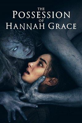 ჰანა გრეისის ეგზორციზმი (ქართულად) / hana greisis egzorcizmi (qartulad) / The Possession of Hannah Grace