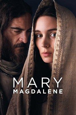 მარიამ მაგდალინელი (ქართულად) / mariam magdalineli (qartulad) / Mary Magdalene