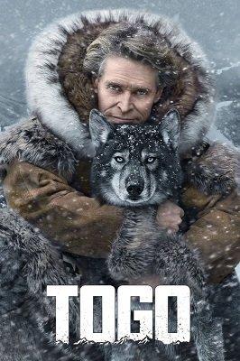 ტოგო / Togo (ქართულად)