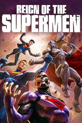 სუპერმენის მეფობა (ქართულად) / supermenis mefoba (qartulad) / Reign of the Supermen