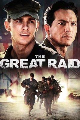 დიდი რეიდი (ქართულად) / didi reidi (qartulad) / The Great Raid