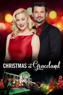 შობა გრეისლენდში (ქართულად) / shoba greislendshi (qartulad) / Christmas at Graceland