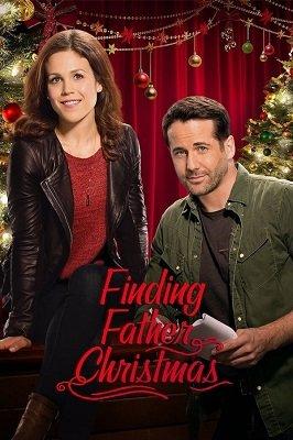 სანტა კლაუსის ძიებაში (ქართულად) / santa klausis dziebashi (qartulad) / Finding Father Christmas