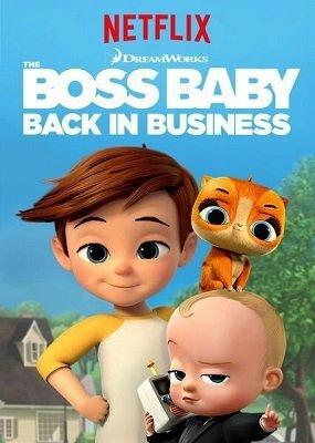 ბები ბოსი: კვლავ სამსახურში სეზონი 1 (ქართულად) / bebi bosi: kvlav samsaxurshi sezoni 1 (qartulad) / The Boss Baby: Back in Business Season 1
