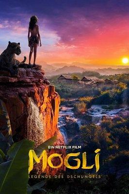 მაუგლი: ჯუნგლების ლეგენდა (ქართულად) / maugli: junglebis legenda (qartulad) / Mowgli: Legend of the Jungle