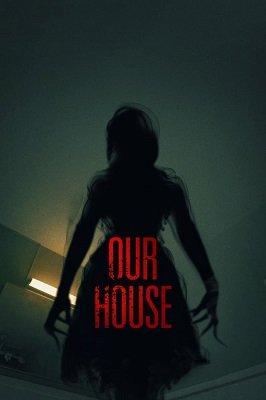 ჩვენი სახლი (ქართულად) / chveni saxli (qartulad) / Our House