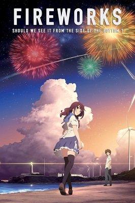 საიდან ჯობს ფეიერვერკის ყურება (ქართულად) / saidan jobs feierverkis yureba (qartulad) / Fireworks, Should We See It from the Side Or the Bottom?