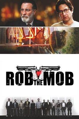 მაფიოზების ძარცვა (ქართულად) / mafiozebis dzarcva (qartulad) / Rob the Mob