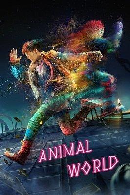 ცხოველთა სამყარო (ქართულად) / cxovelta samyaro (qartulad) / Animal World