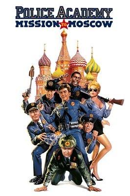 პოლიციის აკადემია 7 (ქართულად) / policiis akademia 7 (qartulad) / Police Academy: Mission to Moscow