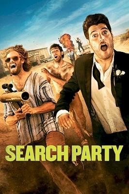 სამძებრო წვეულება (ქართულად) / samdzebro wveuleba (qartulad) / Search Party