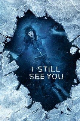 ჯერ ისევ გხედავ (ქართულად) / jer isev gxedav (qartulad) / I Still See You