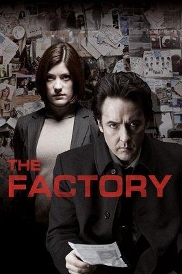 საწარმო (ქართულად) / sawarmo (qartulad) / The Factory