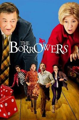 მსესხებლები (ქართულად) / msesxeblebi (qartulad) / The Borrowers