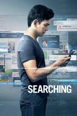 ძიება (ქართულად) / dzieba (qartulad) / Searching