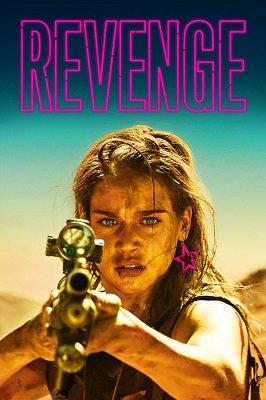შურისძიება (ქართულად) / shurisdzieba (qartulad) / Revenge