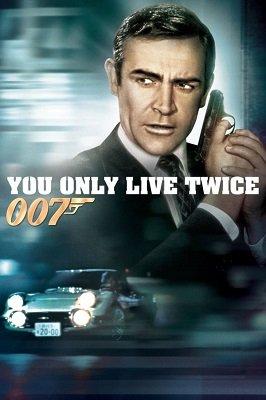 ჯეიმს ბონდი აგენტი 007: მხოლოდ ორჯერ ცოცხლობ (ქართულად) / jeims bondi agenti 007: mxolod orjer cocxlob (qartulad) / You Only Live Twice