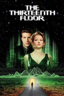 მეცამეტე სართული (ქართულად) / mecamete sartuli (qartulad) / The Thirteenth Floor