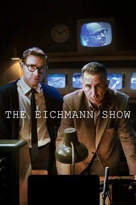 ეიხმანის შოუ (ქართულად) / eixmanis shou (qartulad) / The Eichmann Show