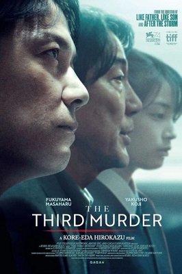 მესამე მკვლელობა (ქართულად) / mesame mkvleloba (qartulad) / The Third Murder