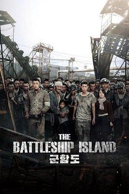 სასაზღვრო კუნძული (ქართულად) / sasazgvro kundzuli (qartulad) / The Battleship Island