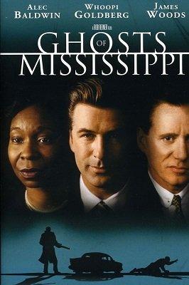მისისიპის მოჩვენებები (ქართულად) / misisipis mochvenebebi (qartulad) / Ghosts of Mississippi
