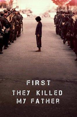 ჯერ მამაჩემი მოკლეს (ქართულად) / jer mamachemi mokles (qartulad) / First They Killed My Father