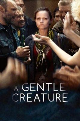 ნაზი ქმნილება (თვინიერი) (ქართულად) / nazi qmnileba (tvinieri) (qartulad) / A Gentle Creature (Кроткая)