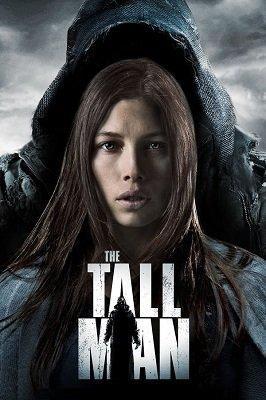 მაღალი ადამიანი (ქართულად) / magali adamiani (qartulad) / The Tall Man